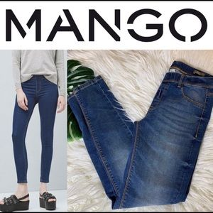 MNG by Mango Piti Jeggings